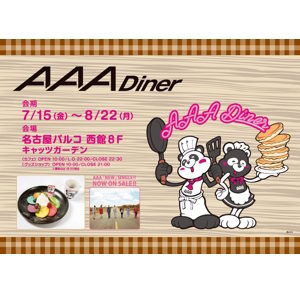 aaadiner_nagoya_head