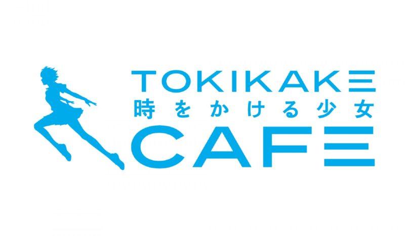 tokikake_HP_top