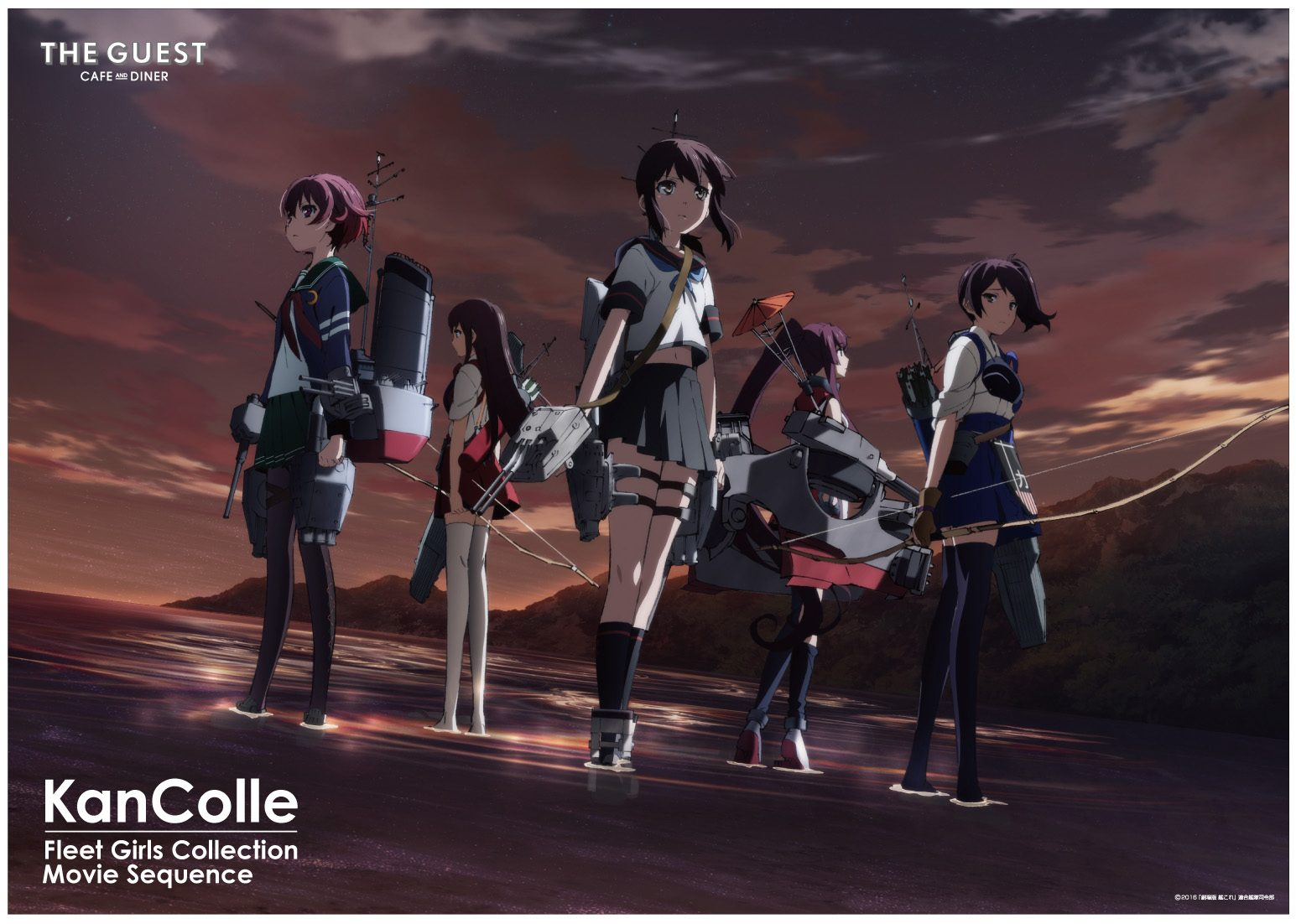 kancolle_top