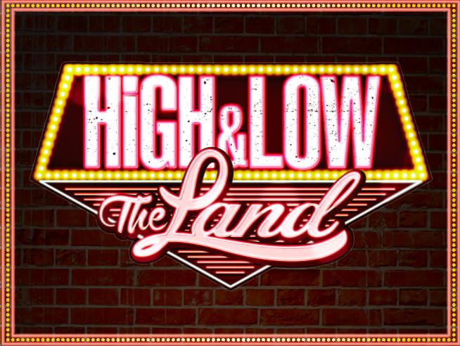 ©2017「HiGH&LOW」製作委員会