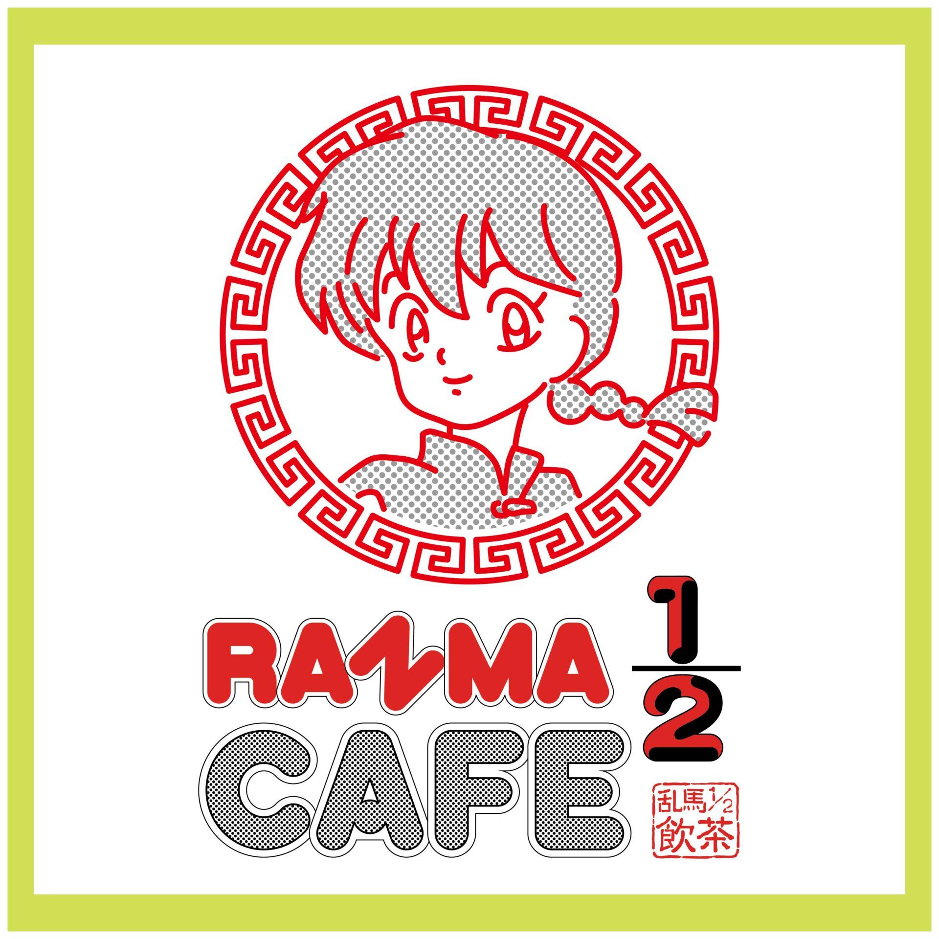 ranma_cafe-04