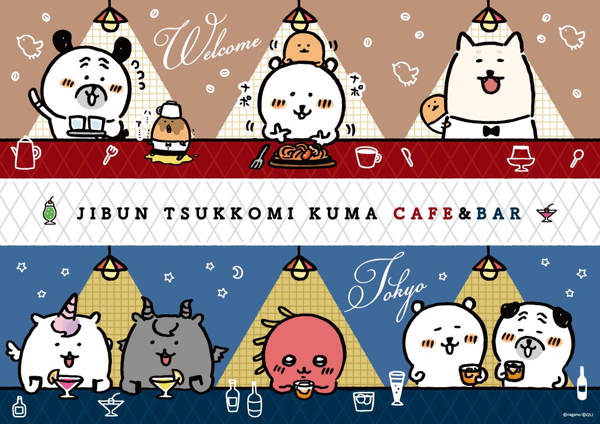 JTK_luncheon_RGB_i_tokyo